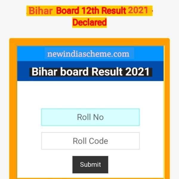 bihar_result_12th