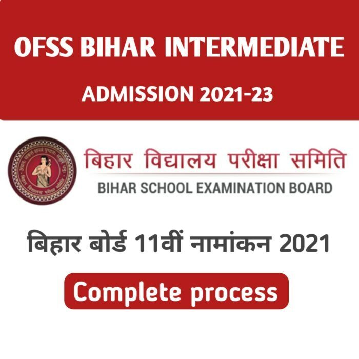 ofss Bihar 11th admission